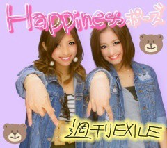 Happiness 公式ブログ/週刊 SAYAKA 画像1