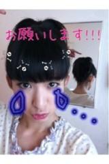 Happiness 公式ブログ/まさかのNo.1 ☆MAYU 画像1