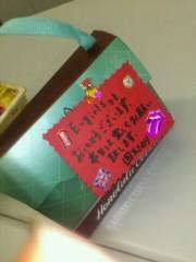 Happiness 公式ブログ/嬉しい!(*^^*)KAREN 画像1