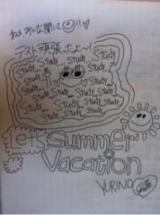 Happiness 公式ブログ/ねえ、YURINO 画像1