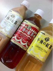 Happiness 公式ブログ/お揃いッ☆MAYU 画像1