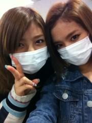 Happiness 公式ブログ/九州ー!YURINO 画像1
