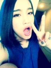 Happiness 公式ブログ/うれしい!YURINO 画像1