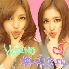 Happiness 公式ブログ/がんばる!! YURINO 画像1