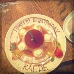Happiness 公式ブログ/サプライズ。KAEDE 画像1