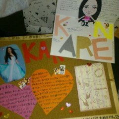 Happiness 公式ブログ/きゃ(*^^*)KAREN 画像1