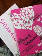 Happiness 公式ブログ/お手紙 SAYAKA 画像1
