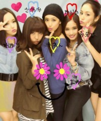 Happiness 公式ブログ/2013☆ KAREN 画像1