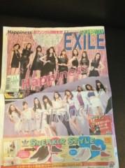 Happiness 公式ブログ/新聞!!楓 画像1