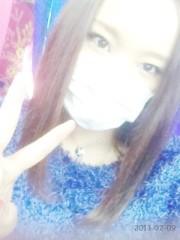 Happiness 公式ブログ/リリイベ MIYUU 画像1