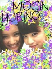 Happiness 公式ブログ/おつかれさまでした YURINO 画像1
