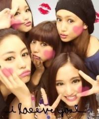 Happiness 公式ブログ/ファンクラブ MIYUU 画像1