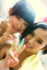 Happiness 公式ブログ/いいともっ!YURINO 画像1