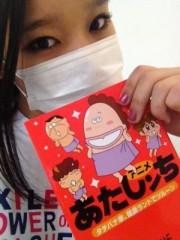 Happiness 公式ブログ/好き MIYUU 画像1