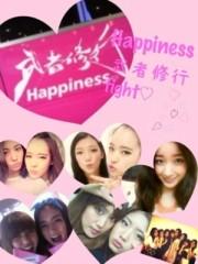 Happiness 公式ブログ/待ってます☆杉枝 真結 画像1