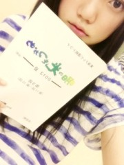 Happiness 公式ブログ/ぐぅ 須田アンナ 画像1
