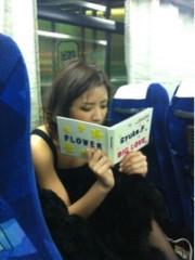 Happiness 公式ブログ/帰りのバスで。KAEDE 画像1