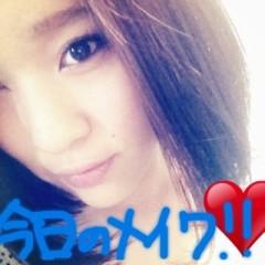 Happiness 公式ブログ/今日の MIYUU 画像1