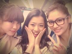 Happiness 公式ブログ/新幹線、KAEDE 画像1