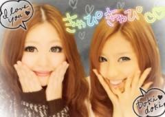 Happiness 公式ブログ/からの〜SAYAKA 画像1