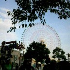 Happiness 公式ブログ/遊園地…MIYUU 画像1