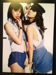 Happiness 公式ブログ/月刊EXILE♪♪KAEDE 画像1