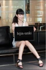 Happiness 公式ブログ/願い...☆ MAYU 画像1