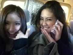 Happiness 公式ブログ/石川へGOGOGO!YURINO 画像1
