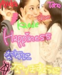 Happiness 公式ブログ/プリクラ。KAEDE 画像1