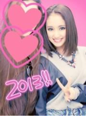Happiness 公式ブログ/2013 YURINO 画像1