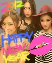 Happiness 公式ブログ/新年!SAYAKA 画像1