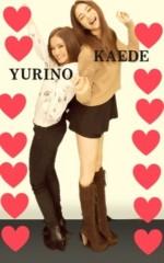Happiness 公式ブログ/プリクラ YURINO 画像1