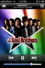 Happiness 公式ブログ/J Soul Brothers YURINO 画像1