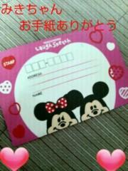 Happiness 公式ブログ/お手紙♪MIYUU 画像1