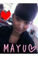 Happiness 公式ブログ/正解は…☆MAYU 画像1