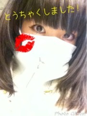 Happiness 公式ブログ/到着---☆ MAYU 画像1