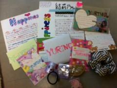 Happiness 公式ブログ/うまいうれしい!YURINO 画像2