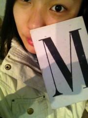Happiness 公式ブログ/M!!!!MIYUU 画像1
