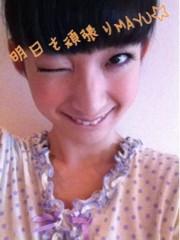 Happiness 公式ブログ/見ちゃったッ☆MAYU 画像2