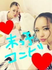 Happiness 公式ブログ/末っ子コンビ MIYUU 画像1