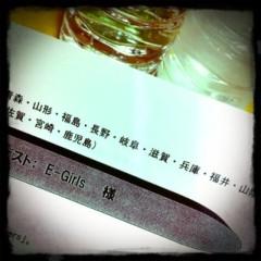 Happiness 公式ブログ/ぜんこく!KAEDE 画像1