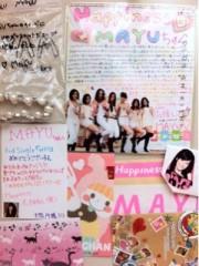 Happiness 公式ブログ/サングラスッ☆MAYU 画像2