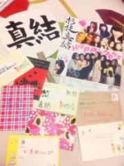 Happiness 公式ブログ/真結宛☆杉枝 真結 画像2