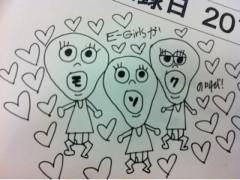 Happiness 公式ブログ/モンクん!YURINO 画像1