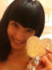 Happiness 公式ブログ/彼氏は...☆ MAYU 画像1