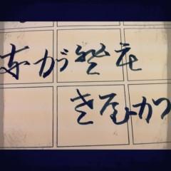 Happiness 公式ブログ/学校で〜SAYAKA 画像2