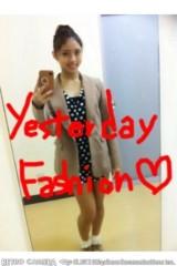 Happiness 公式ブログ/答え〜&fashion SAYAKA 画像1