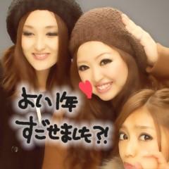 Happiness 公式ブログ/今からSAYAKA 画像1