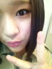 Happiness 公式ブログ/メイク MIYUU 画像1