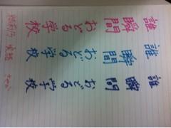 Happiness 公式ブログ/選手権、!YURINO 画像1